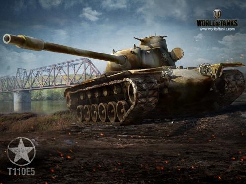 Screenshot von World of Tanks