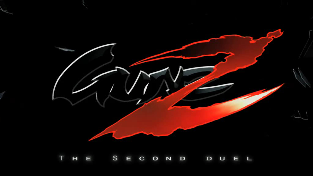 GunZ 2: The Second Duel - Teaser Video